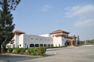 ICC Building